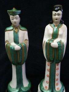 I-LOVE-LUCY-ASIAN-STATUES-ULTRA-RARE-STEWART-B-MCCULLOCH-ORIENTAL-FIGURINES