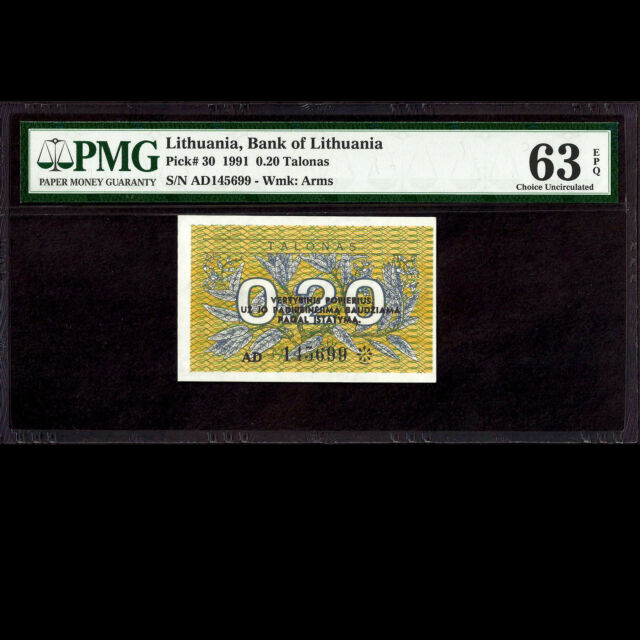 Bank of Lithuania 0.20 Talonas 1991 PMG 63 Choice UNC P-30 Lietuvos Respublika