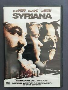 DVD-SYRIANA-George-Clooney-Matt-Damon-Jeffrey-Wright-Chris-Cooper-STEPHEN-GAGHAN