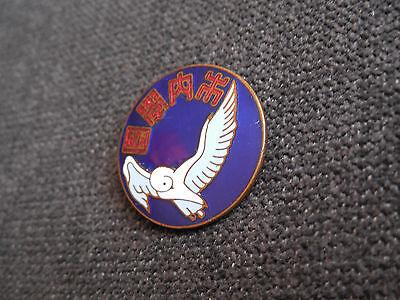 RARE JAPANESE WWII WAR MEDAL PIN BADGE OF PIECE PIGEON ENAMEL NICE OLD VINTAGE