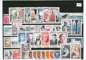 TIMBRES-DE-FRANCE-ANNEE-COMPLETE-1954-NEUF-LUXE