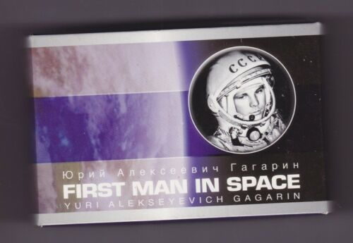 2008 $1 Cook Islands 1 oz Silver ORBITAL Coin First Man In Space Yuri Gagarin
