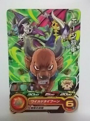 Super Dragon Ball Heroes SH 8-58 C General Bon