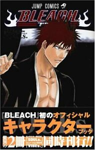 Tite kubo bleach souls official character book