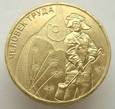 Coin 10 rubles Transport worker Man of Labor 2020  year Russia UNC