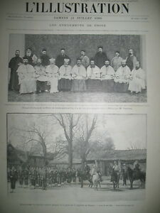 CHINE-PEKIN-LEGATION-DE-FRANCE-RADE-DE-CHERBOURG-PANORAMIQUE-L-039-ILLUSTRATION-1900