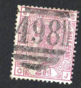 Royaume-uni-N-56-VICTORIA-globe-watermark-USED-CV-45-year-1875