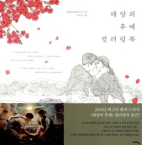 Image Is Loading Descendants Of The Sun Colouring Book KOREA Popular