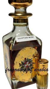 12-Ml-Egipcio-Almizcle-Perfume-oil-sweet-thick-long-Duradero-De-Alta-Calidad