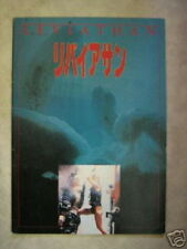 SYNOPSIS A SERPENT AND THE RAINBOW JAPON