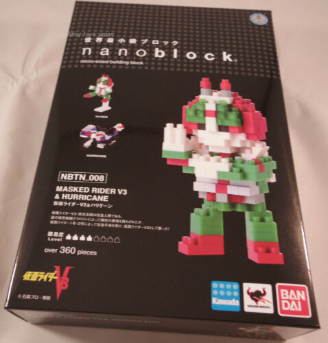 japan building toy LTD NBTN/_008 Kawada Nanoblock MASKED RIDER V3 &HURRICANE