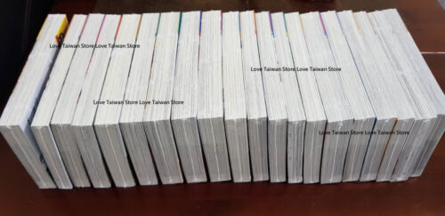 New SLAM DUNK 1-20 Chinese Complete Renewal Ver Set 井上彥雄 灌籃高手 繁體中文 新裝再編版 1-20集