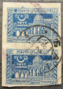 Azerbaijan 1922 Postmaster provisional 400R/17500R, Liap #41 used pair, signed