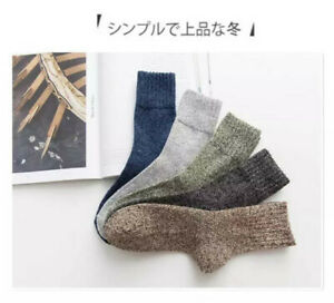 NEW-5-Pairs-Men-Wool-Cashmere-Thick-Warm-Soft-Solid-Casual-Sports-Socks-Winter