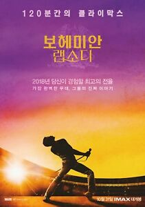 bohemian rhapsody 2018 korean mini movie posters movie flyers a4
