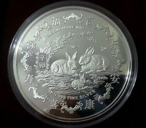 2011-Singapore-Mint-Lunar-Year-of-the-Rabbit-1Kg-999-Fine-Silver-Medallion