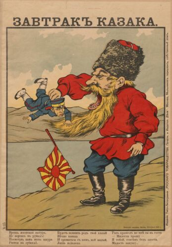 "Russian Empire Propaganda Poster Cossack Japan Russia War 1904 23x16/"" Reprint"