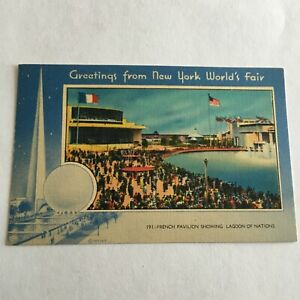 Vintage-Postcard-Greetings-from-New-York-039-s-World-Fair-French-Pavilion-P4