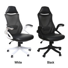 Ergonomic Office Chair Computer Desk High Back Seat Adjustable Armrest Mesh Pu
