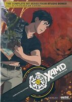 Xam'd: Lost Memories -complete Collectionall 26 Episodes On 4 Dvds (dvd, 2012)