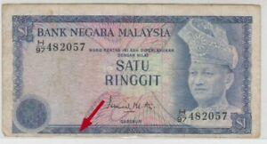 Mazuma *M619 Malaysia 3rd Ismail $1 H/97 482057 Minor Error F Only
