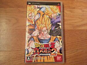 Dragon-Ball-Z-Shin-Budokai-2-Sony-PlayStation-Portable-PSP-Japan-Import