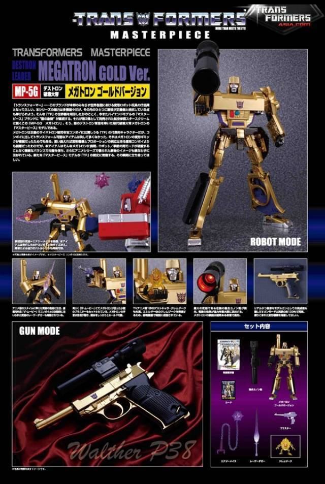 Takara Japan Transformers Masterpiece MP-05G gold Megatron MISB