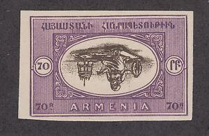 Armenia-Yvert-100-MNH-1920-70r-violet-amp-brown-Spinner-INVERTED-CENTER-F-VF