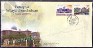 2001-Malaysia-Putrajaya-Federal-Territory-2v-Stamps-FDC-Melaka-Cachet