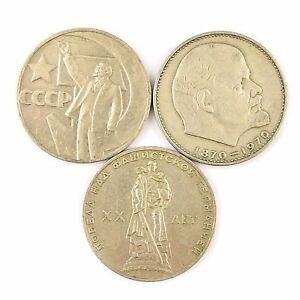 3-X-USSR-SOVIET-RUSSIA-COMMEMORATIVE-1-RUBLE-COINS-SET-LENIN-COINS-CCCP