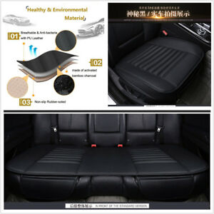 Car-Full-Surround-Black-PU-Leather-Car-Front-Rear-Seat-Cover-Pad-Bamboo-Charcoal