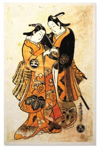 Asian Japanese Art Print Romantic Lovers
