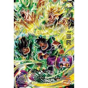 Super Dragon Ball Heroes UM10 DHUM10-SEC2 Super Japan