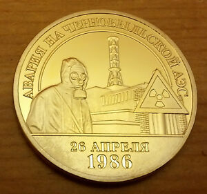 Chernobyl-Nuclear-Disaster-Commemorative-Gold-Coin-Medal-Bell-Russia-1986-Deaths