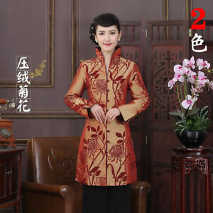 Image is loading Chinese-style-costume-women-039-s-silk-jacket-  sc 1 st  eBay & Chinese-style costume womenu0027s silk jacket long coat size: M to 3XL ...