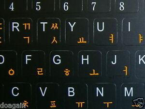 Hangul Korean Keyboard Sticker - Budget Travel 2 Korea