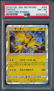 Zapdos 305//SM-P CoroCoro Ichiban Promo Pokemon Japanese Sun /& Moon NEAR MINT USA