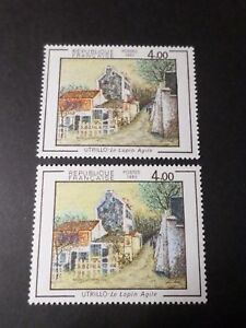 FRANCE-1983-VARIETE-COULEURS-timbre-2297-TABLEAU-UTRILLO-neuf-MNH-STAMP