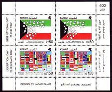 Kuwait 1992 ** Mi.1298/99 Klbg. National Day Flaggen