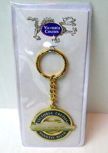 Victoria-Cruise-Keychain-Yangtze-River-Souvenir-NIP
