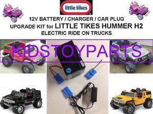 Little tikes hummer battery