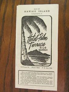 VINTAGE BROCHURE MAP HOTEL PALM TERRACE HILO BIG ISLAND HAWAII  1950s