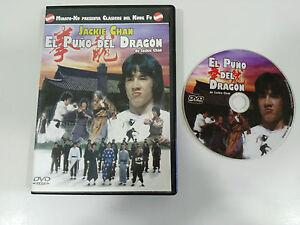 EL-PUNO-DEL-DRAGON-DRAGON-FIST-DVD-JACKIE-CHAN-CASTELLANO