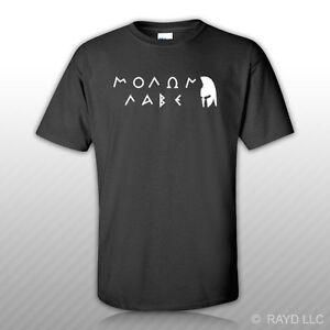 Molon-Labe-T-Shirt-Shirt-Tee-Free-Sticker-S-M-L-XL-2XL-3XL-Gildan-3