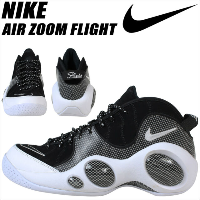 45c844926b40 Nike Air Zoom Flight 95 SE Jason Kidd sz 12 Black Silver Carbon Fiber  806404-