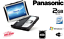 PANASONIC-TOUGHBOOK-CF19-MK3-1-20GHZ-160GB-TOUCHSCREN-LAPTOP-WITH-FREE-CHARGER Indexbild 1