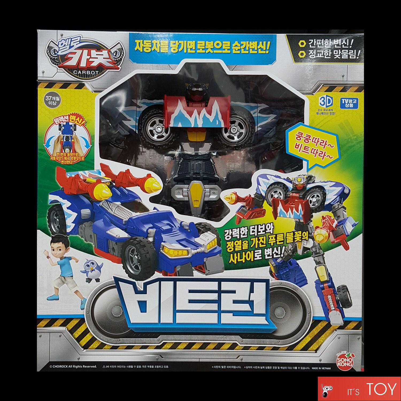 Hello Carbot Beatrun Beat Run Transformer Transforming Robot Car Toy Season 5