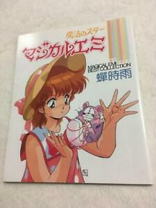 Magical-Emi-the-Magic-Star-Best-Collection-Semishigure-illustration-art-book
