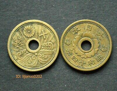 Japan Münzen 10 Sen 銭 十 Y58 Coin Asia Currency
