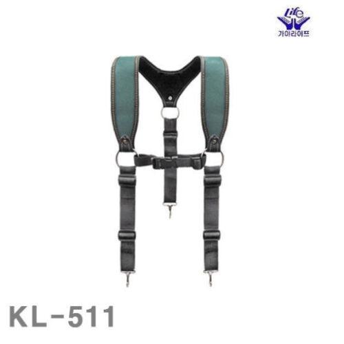 Kaya KL 511 outil de travail Ceinture porte-jarretelles Safe Ceinture Support Attache Bande Pro VJ